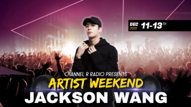 ArtistWeekend-JacksonWang-Poster